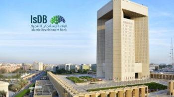 Islamic Development Bank, Jeddah