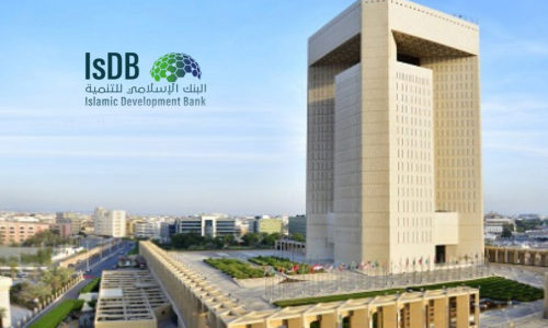 Islamic Development Bank, Jeddah
