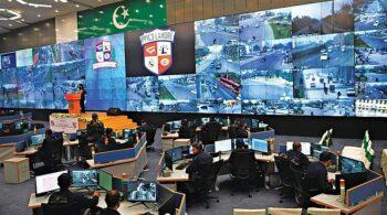 Lahore Safe City