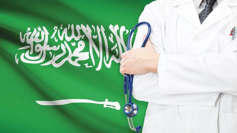 Saudi-healthcare